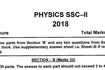 class 10 physics 2018