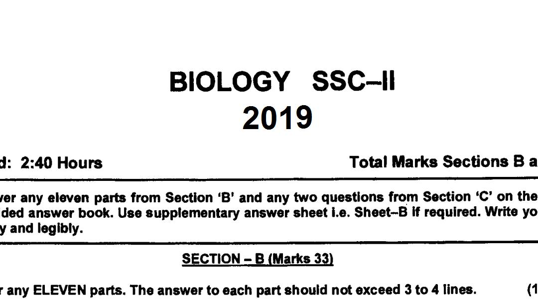 Biology 10 Solved Paper 2019