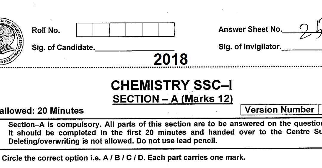 Chemistry 9 Solved Paper 2018