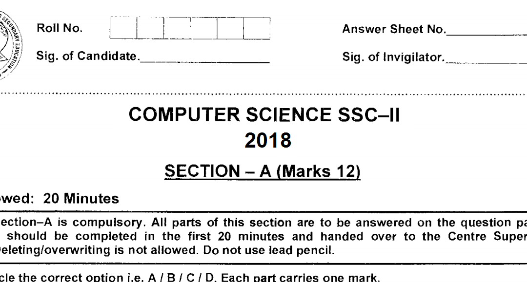 Computer Science 10 FBISE Past Paper 2018