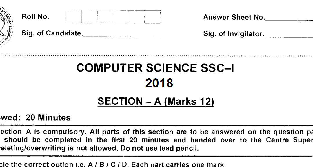Computer Science 9 FBISE Past Paper 2018