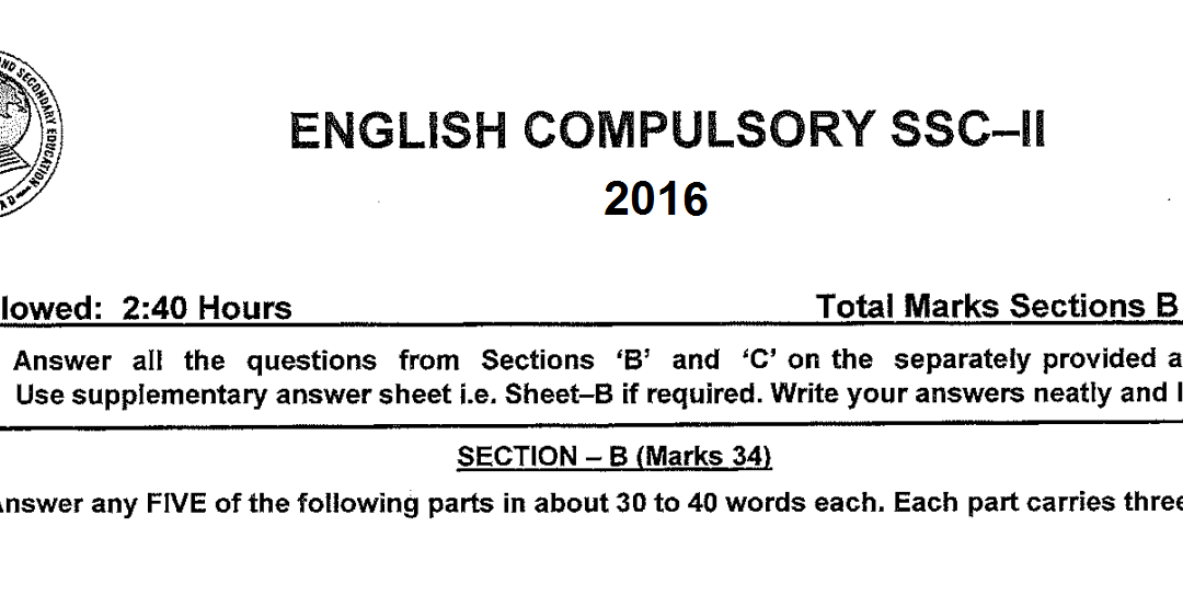 English 10 FBISE Past Paper 2016