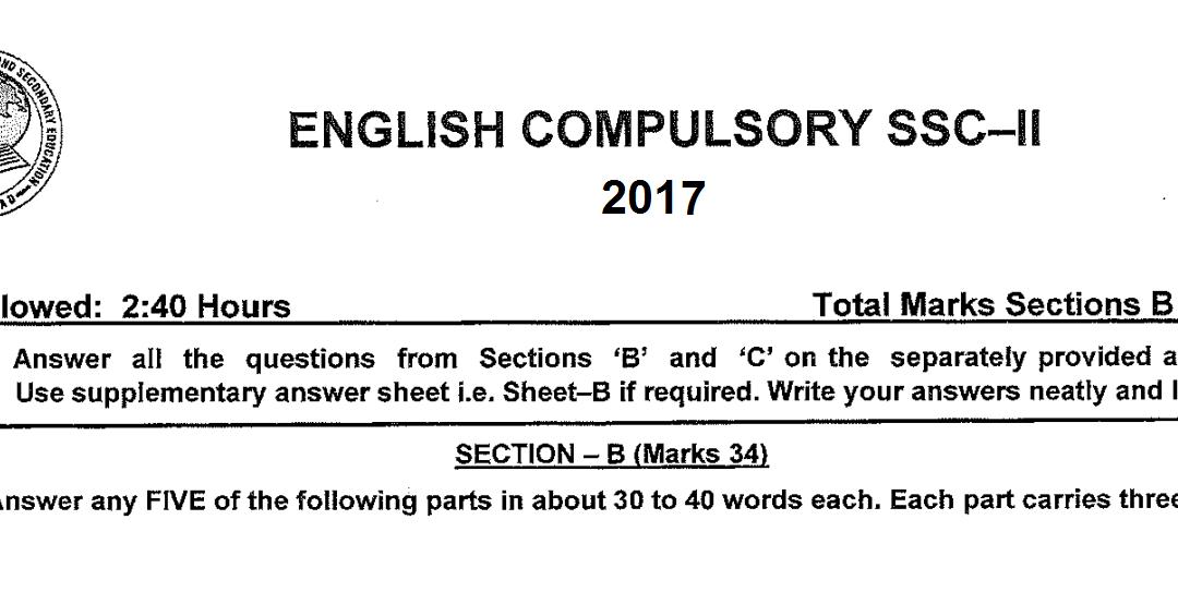 English 10 FBISE Past Paper 2017