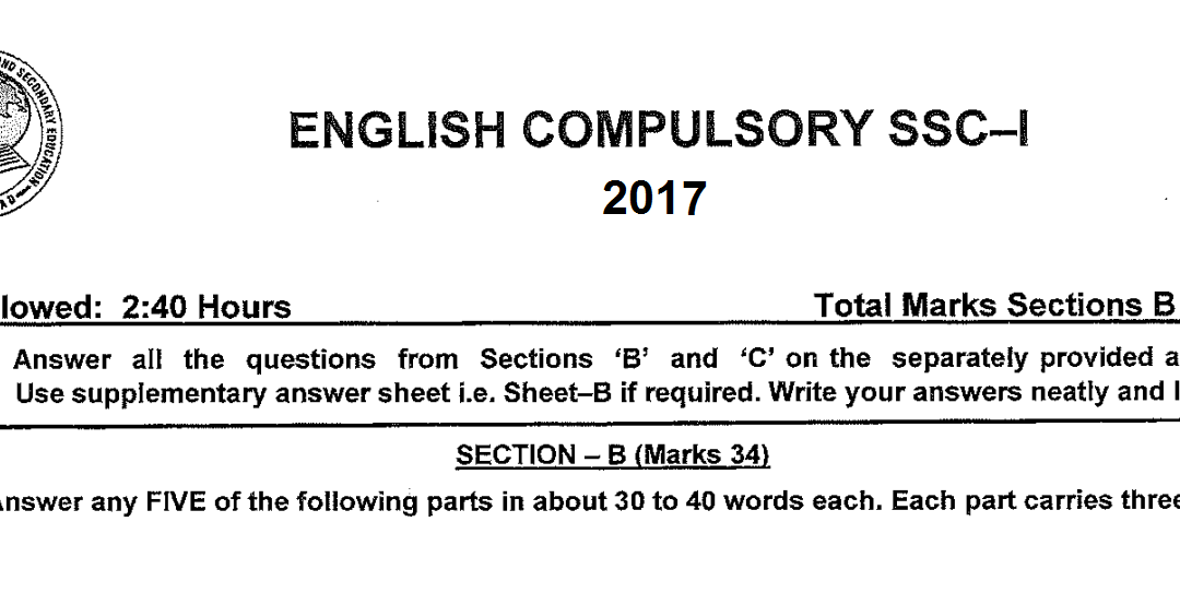 English 9 FBISE Past Paper 2017