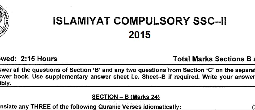 Islamiat 9 FBISE Past Paper 2015
