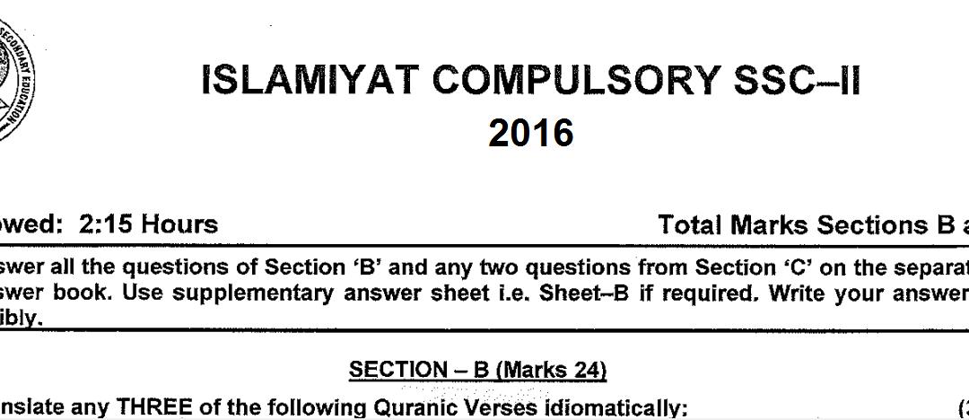 Islamiat 9 FBISE Past Paper 2016