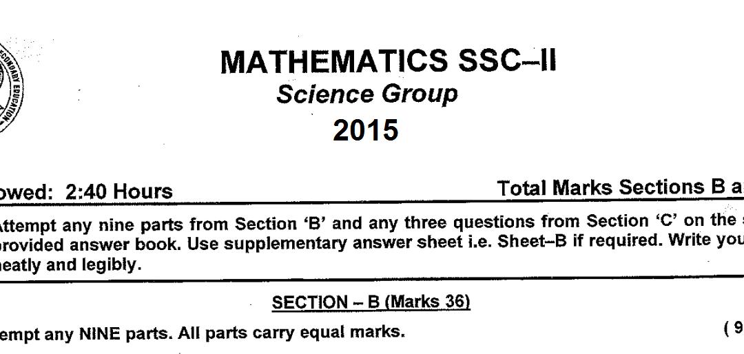 Mathematics 10 FBISE Past Paper 2015