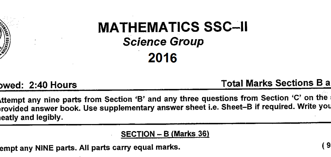 Mathematics 10 FBISE Past Paper 2016