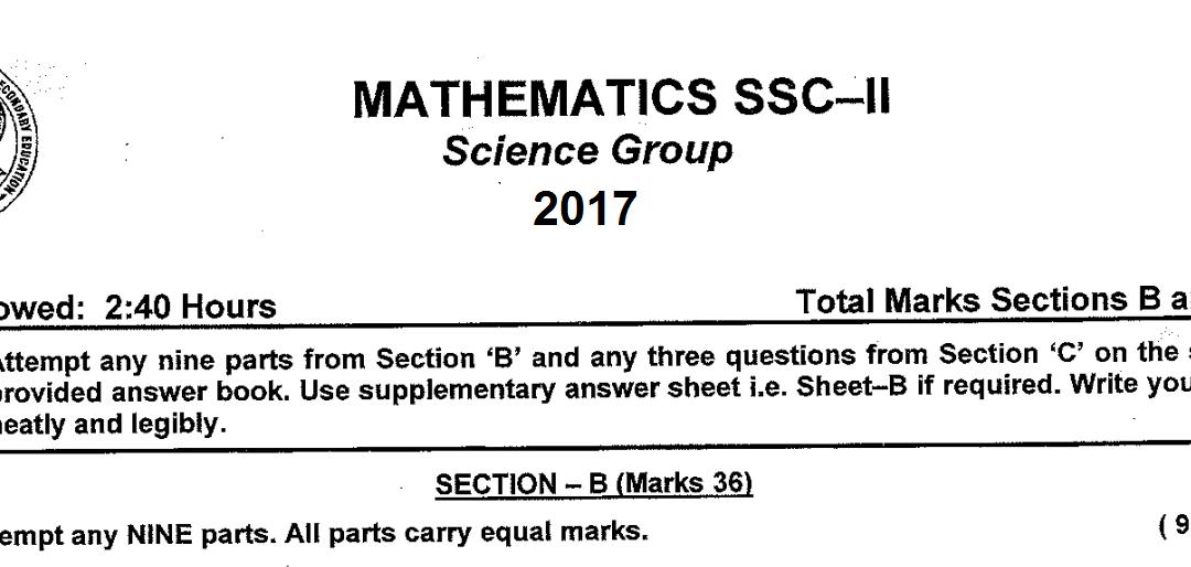 Mathematics 10 FBISE Past Paper 2017