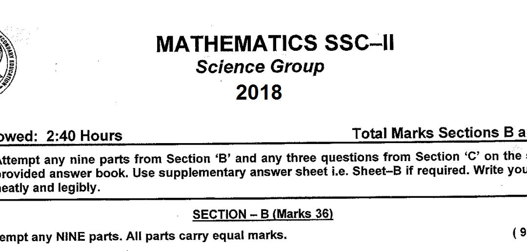 Mathematics 10 FBISE Past Paper 2018