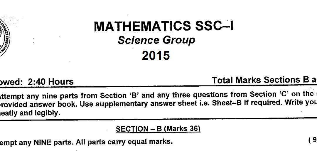 Mathematics 9 FBISE Past Paper 2015
