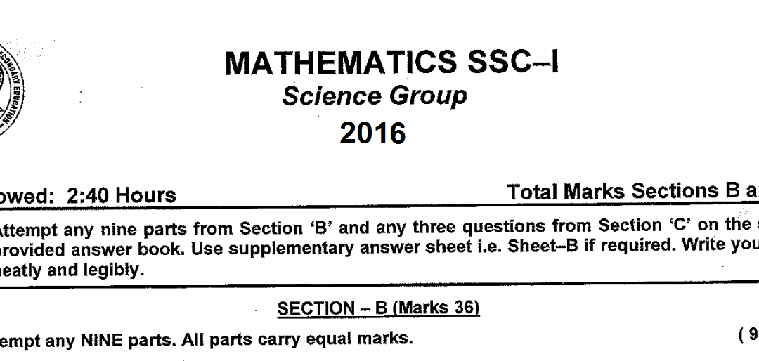Mathematics 9 FBISE Past Paper 2016
