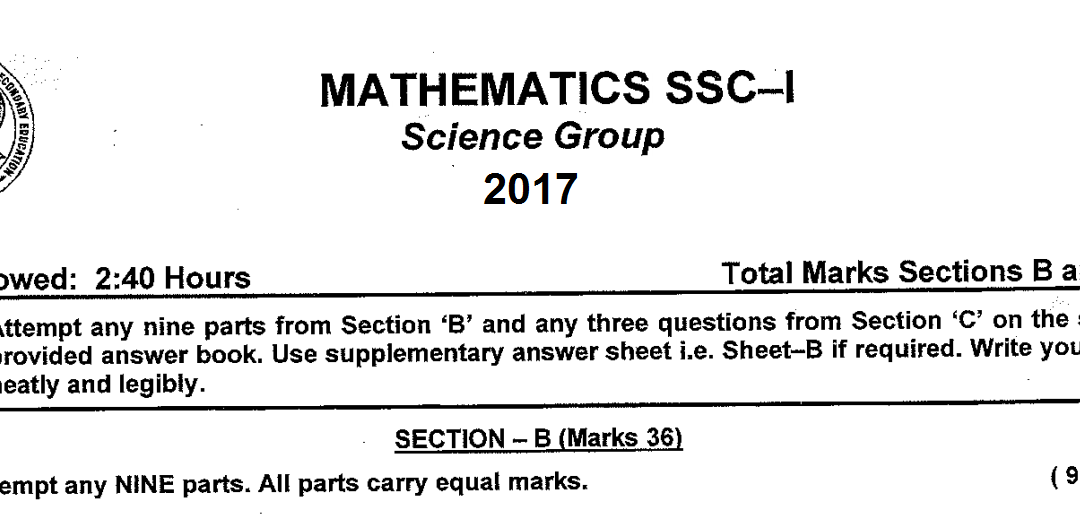 Mathematics 9 FBISE Past Paper 2017
