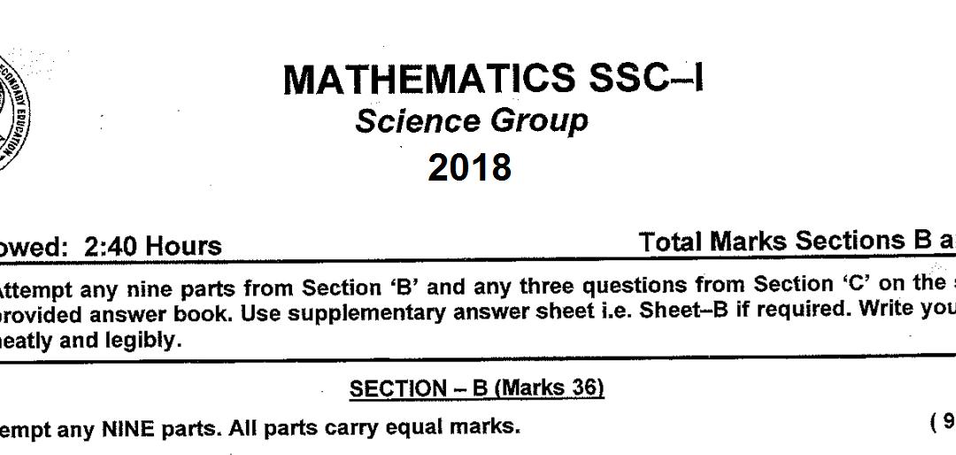 Mathematics 9 FBISE Past Paper 2018