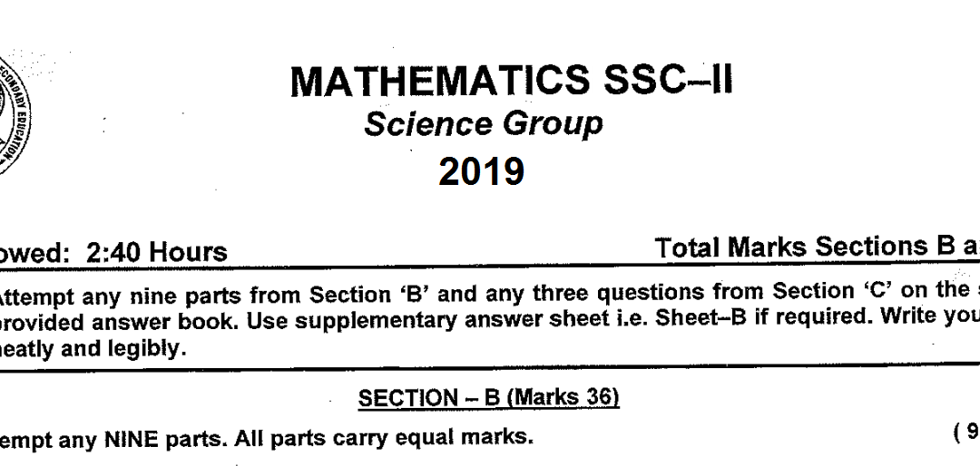 Maths 10 Solved Paper 2019