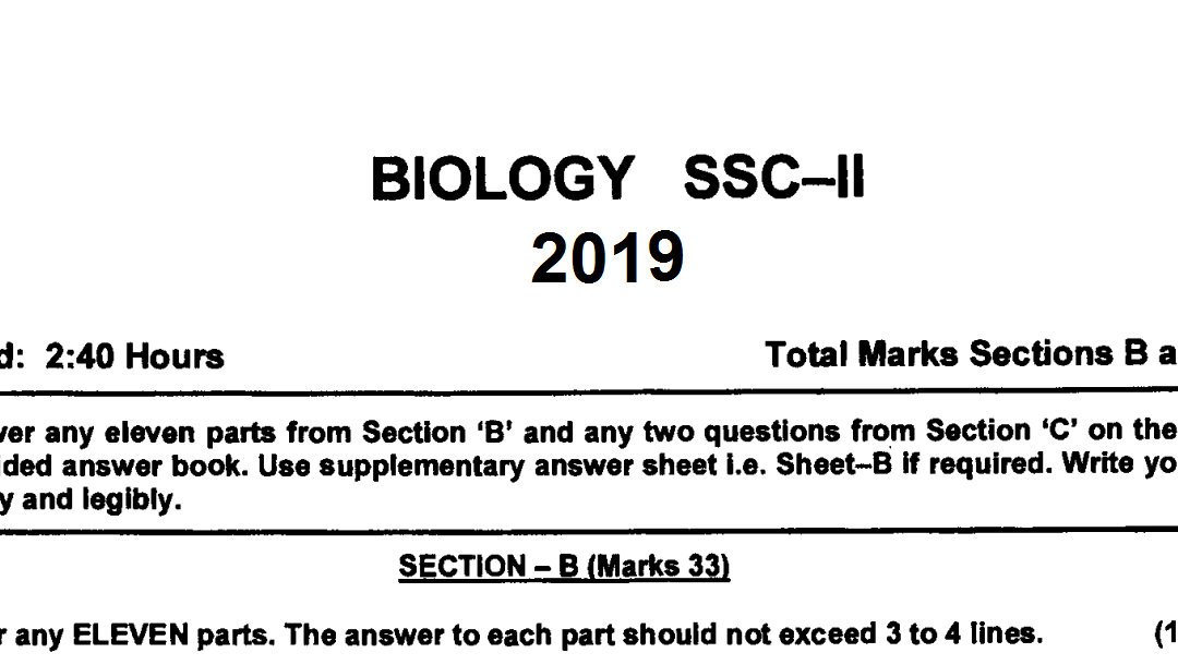 biology-10-fbise-past-paper-2019