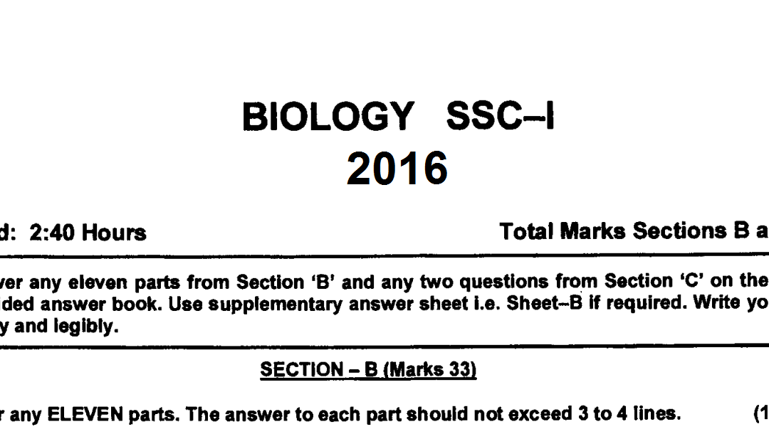 biology-9-fbise-past-paper-2016