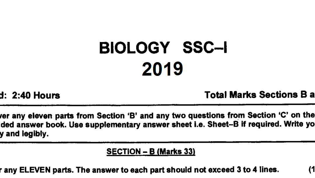 biology-9-fbise-past-paper-2019