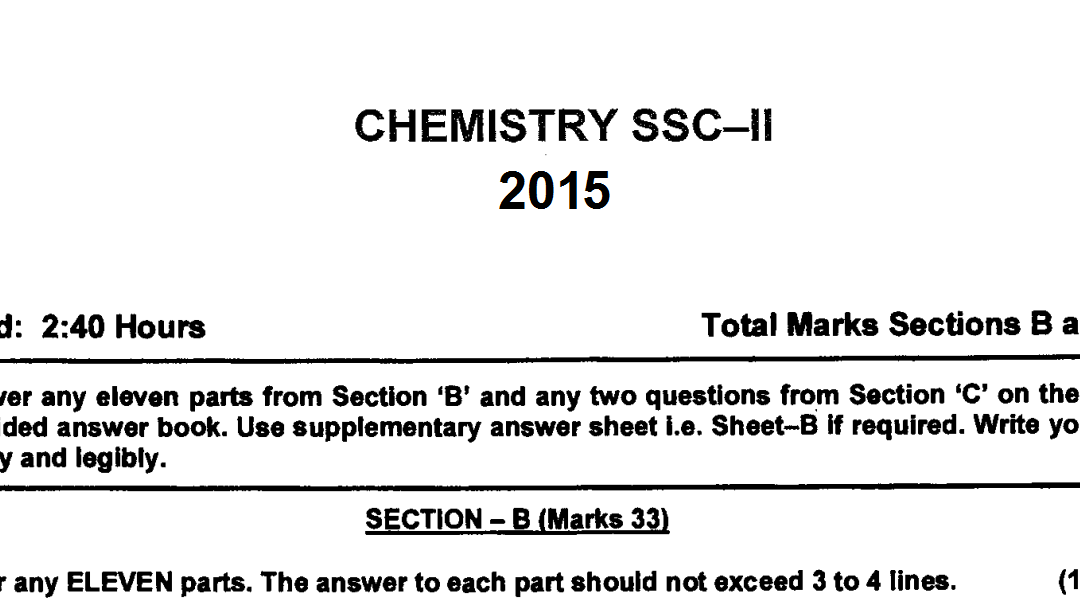 chemistry-10-fbise-past-paper-2015