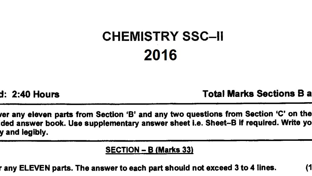 chemistry-10-fbise-past-paper-2016