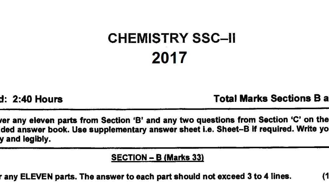 chemistry-10-fbise-past-paper-2017