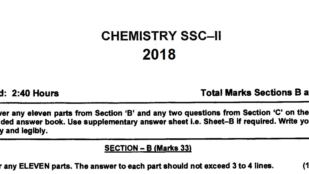 chemistry-10-fbise-past-paper-2018