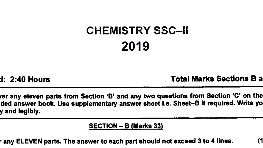 chemistry-10-fbise-past-paper-2019