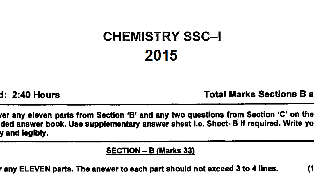 chemistry-9-fbise-past-paper-2015
