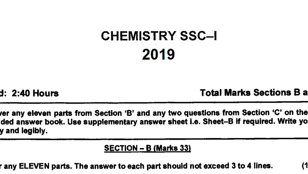 chemistry-9-fbise-past-paper-2019