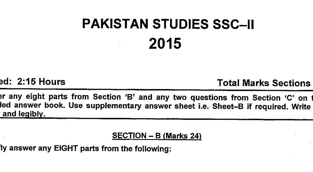 Pakistan Studies 10 FBISE Past Paper 2015