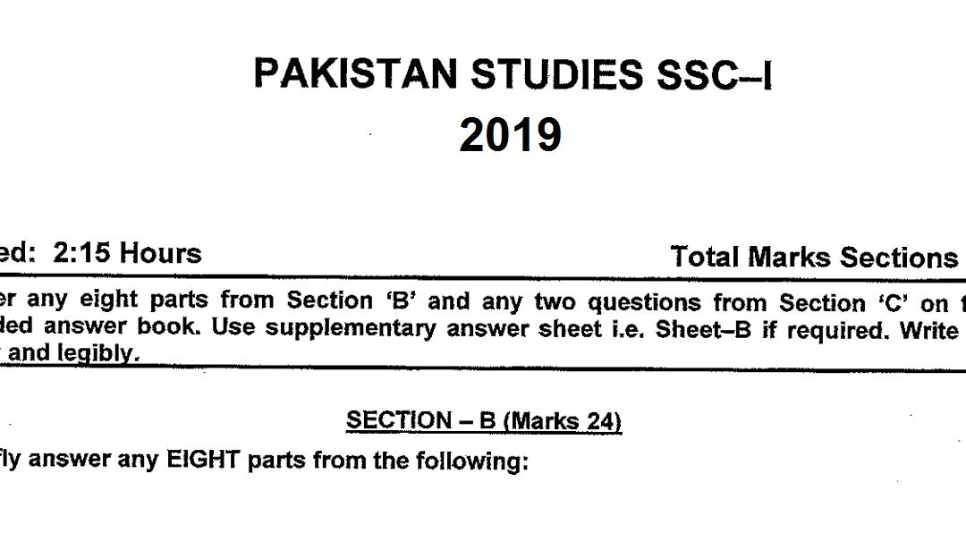 pakistan studies 9 fbise past paper 2019