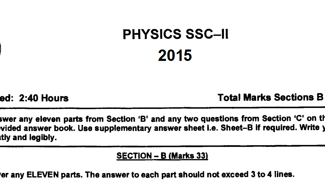 physics 10 fbise past paper 2015