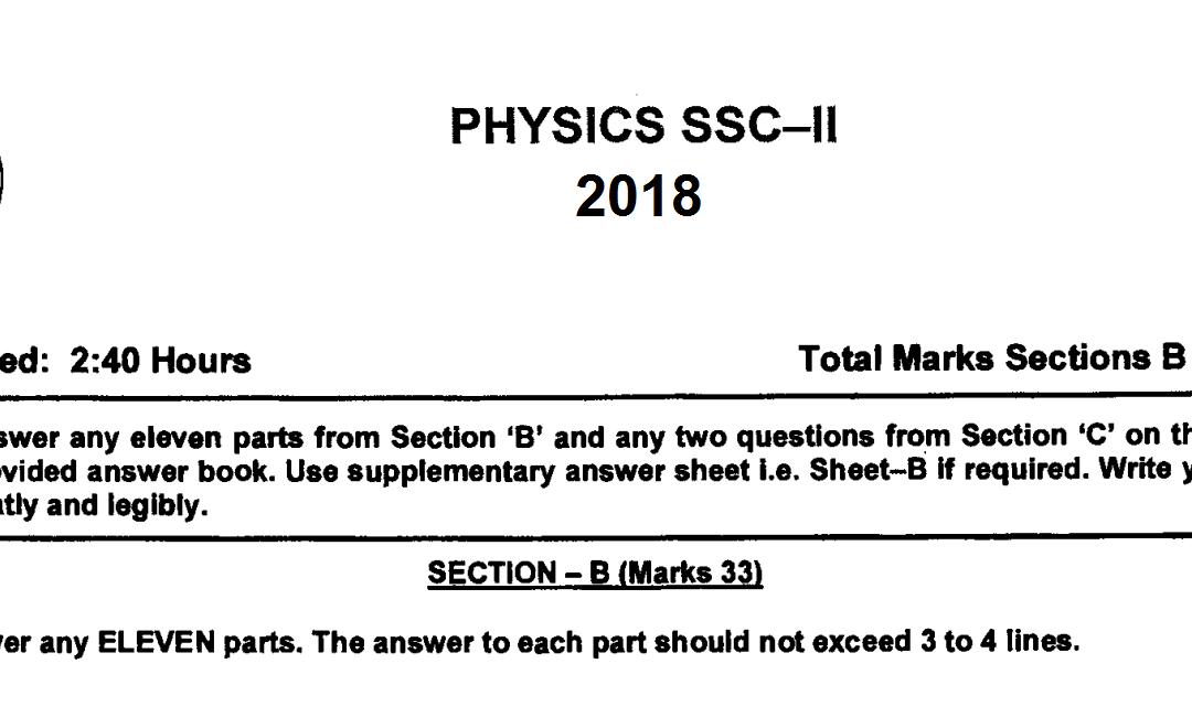 physics 10 fbise past paper 2018
