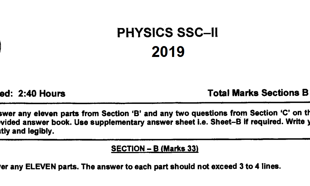 physics 10 fbise past paper 2019