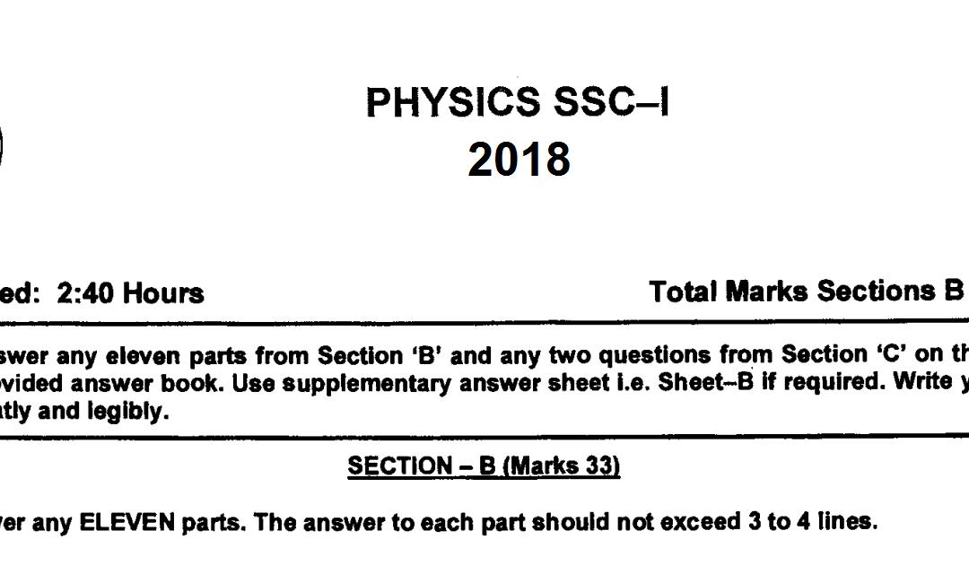 physics 9 fbise past paper 2018