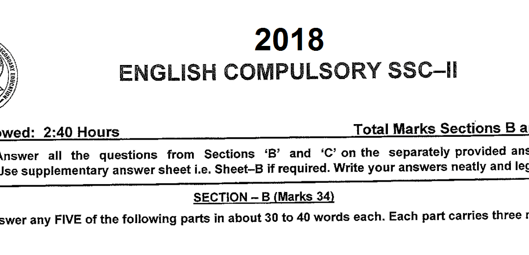 English 10 Solved 2018 Federal Board