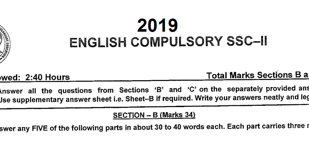 English 10 Solved 2019 Federal Board